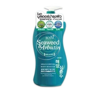 Seaweed & Arbutin Body Booster lotion